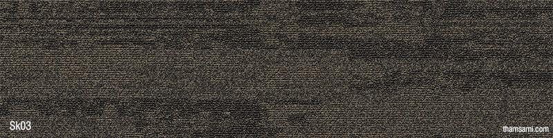 Mã màu thảm tấm skywalk sk03